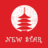 New Star - Claremore