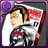 完全版CROWS第17巻【武田好誠】