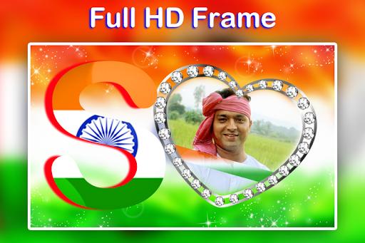 Indian Flag Text Photo Frame screenshot 8
