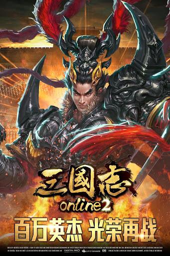 三国志Online 2-著名历史战略游戏最新力作
