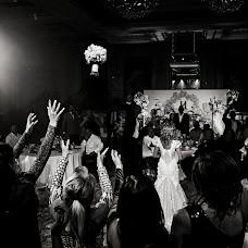 Hochzeitsfotograf Anna Peklova (AnnaPeklova). Foto vom 25.01.2019