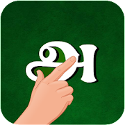 Tamil Alphabet Tracing Board