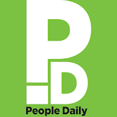 People Daily ePaper