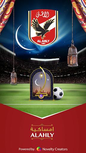 Al Ahly imsakia