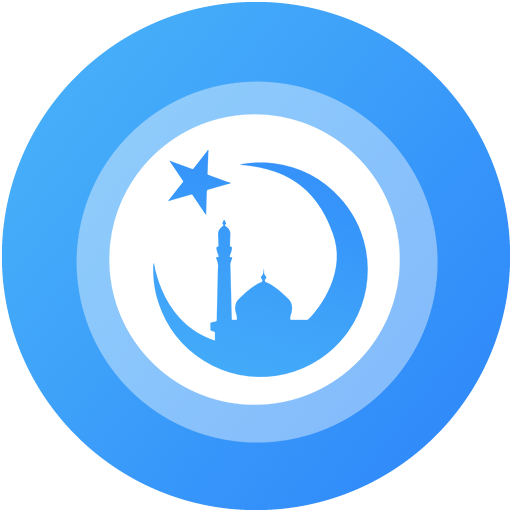 eMuslim - Islam Prayer Times, Hadith, Azan & Qibla app (apk) free download for Android/PC/Windows