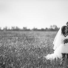 Wedding photographer Aleksey Sayapin (SajapinAV). Photo of 17.11.2013