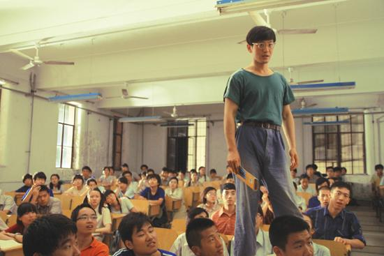 3. American Dreams in China 03