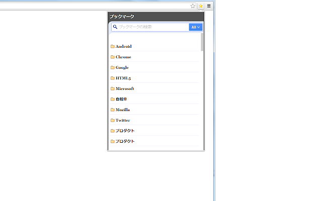 Search on Bookmark