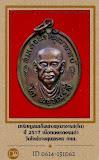 @HOT10บาทวัดใจ สวยล้มCHAMP+บัตรDD เหรียญสมเด็จโต ปี 17 เนื้อทองแดงรมดำ บล็อกทองคำ หูขีด หลัง 4 จุด (บล็อกนิยม) เหรียญดี พิธีใหญ่ รีบเก็บก่อนจะไปไกลนะครับ...!!!@