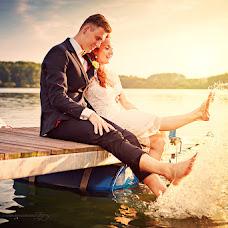Wedding photographer Tomáš Drozd (TomasDrozd). Photo of 22.10.2016