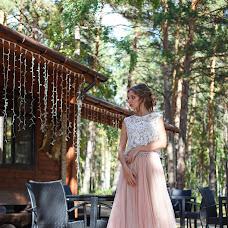 Wedding photographer Tatyana Bogachek (trofim83). Photo of 14.09.2016