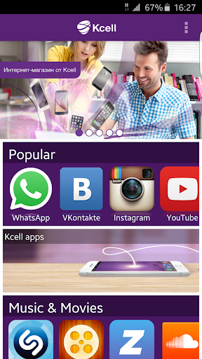 Kcell Launcher