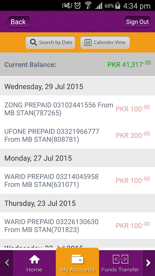 Meezan Mobile Banking- screenshot