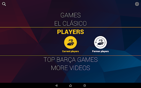 FCB GamePASS screenshot 6
