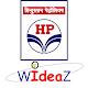 HP WIdeaZ (app)