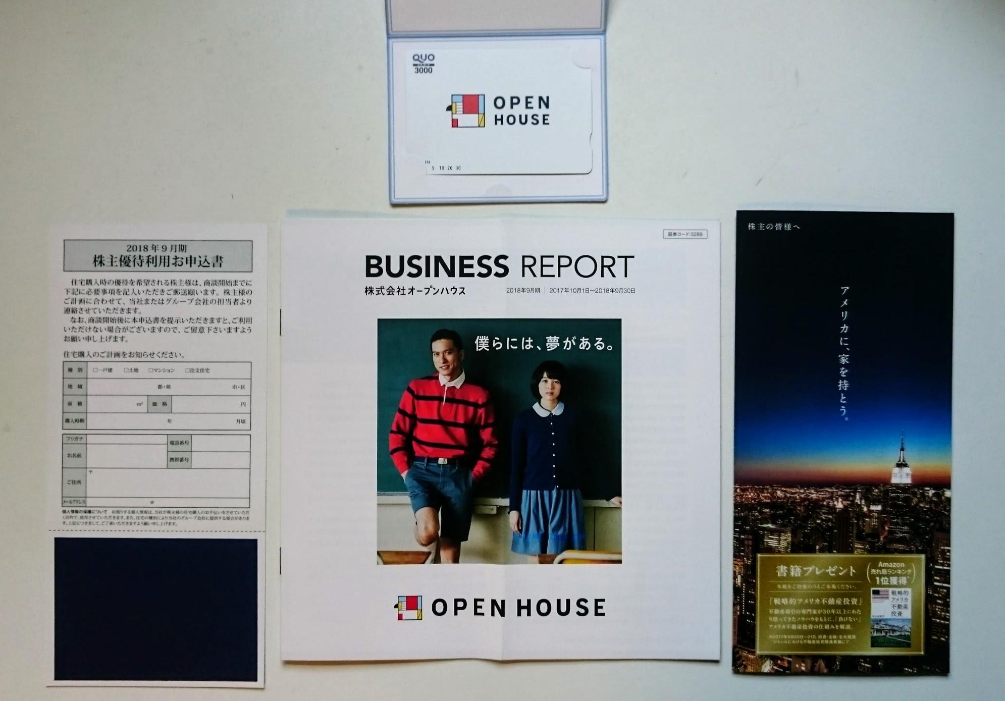 (株)オープンハウス【3288】