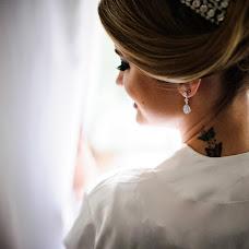 Fotógrafo de casamento Alysson Oliveira (alyssonoliveira). Foto de 06.04.2017