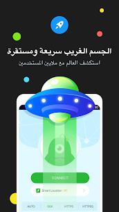 UFO VPN – Premium Proxy Unlimited & VPN Master  2