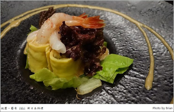 桃園藝奇 ikki 新日本料理。比較像台式創意料理的新日本料理