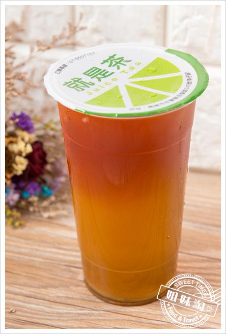 就是茶紅茶配綠茶