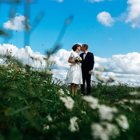 Wedding photographer Natalya Kolesnichenko (NataliaMoon). Photo of 06.12.2017