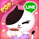 LINE POP2 Download for PC Windows 10/8/7