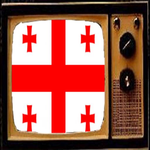 TV From Georgia Info