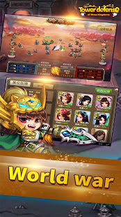 Tower defense of Three Kingdoms for PC-Windows 7,8,10 and Mac apk screenshot 4