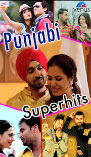 Punjabi Superhits- screenshot thumbnail