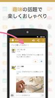 Screenshot of mixi 趣味のコミュニティ