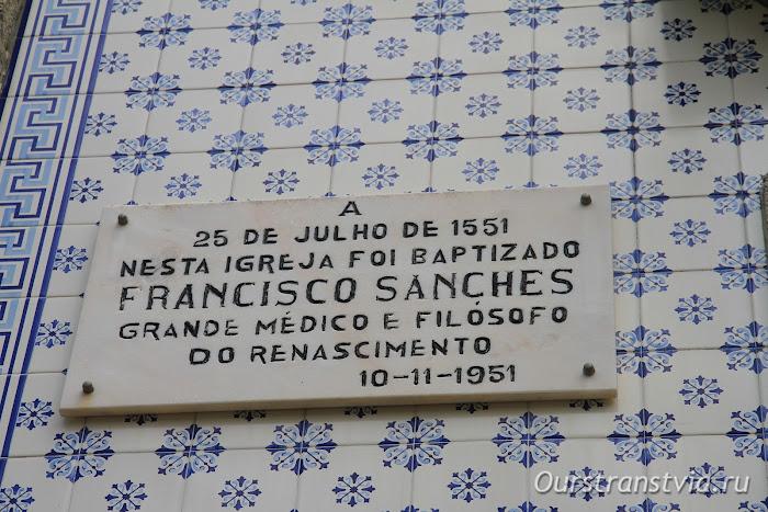 Достопримечательности Португалии - Брага