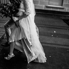 Wedding photographer Anneta Gluschenko (apfelsinegirl). Photo of 14.11.2017