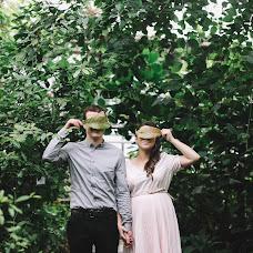 Wedding photographer Iryna Mandryka (irma15). Photo of 24.05.2017