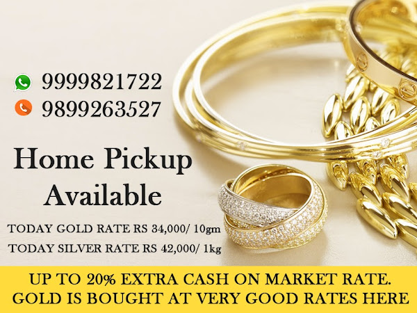 Cash On Gold Near Me Instant Cash For Gold DLF City Gurgaon