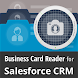 Salesforce CRM の名刺リーダー