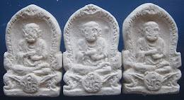 @# พระรูปเหมือนสมเด็จพระพุฒาจารย์(โต) วัดพลา เนื้อผง ปี2510 จ.ระยอง (หลวงปู่ทิมปลุกเสก)  จ.น. 3 องค์ พระสวย......น่าเก็บมากครับ....ประมูลรวม 3 องค์..ตามภาพ..พระแท้ออกบัตรรับรองได้ปกติ   1