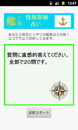 Amazon.com: Japanese for Busy People I: Kana Version 1 CD attached (Japanese for Busy People Series)