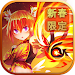 龍之氣息 - 兩個世界 icon
