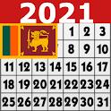 2021 Sinhala Calendar icon