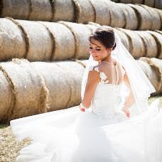 Wedding photographer Irina Kuzishin (tarasiryna). Photo of 14.04.2018