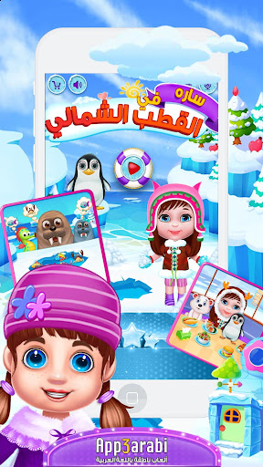 Polar Adventure - Educational Game for Kids Girls 1.0.5 screenshots 1