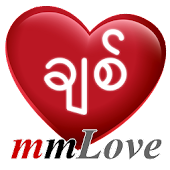 Myanmar Love Network