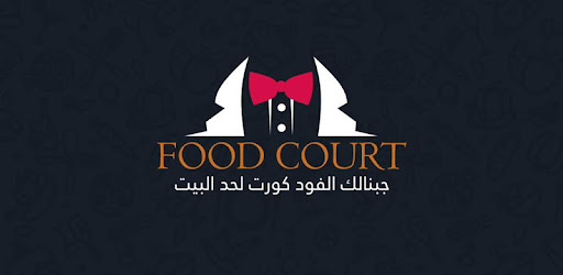 Food Court: Food Delivery for PC