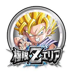 超サイヤ人2孫悟空(GT)覚醒メダル[銀]