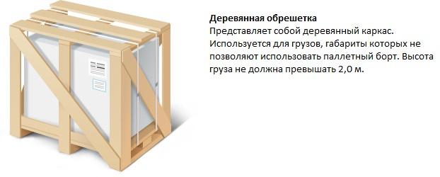 zhestkaya4.jpg