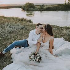 Wedding photographer Kseniya Mischuk (iamksenny). Photo of 22.09.2018