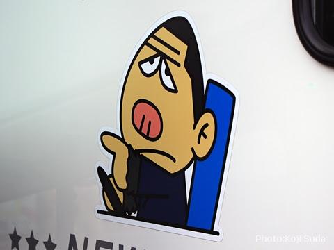 北海道バス「帯広特急ニュースター号」 ・997 バスゴリくん