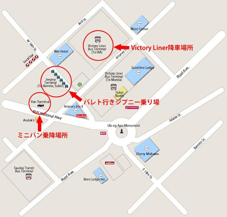 オロンガポでのVictory Liner、ミニバン降車場所とジプニー乗り場