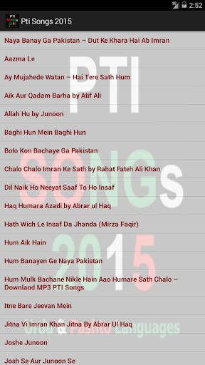 PTI Songs 2015