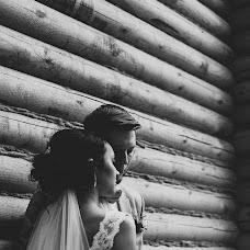 Wedding photographer Yuliya Lebedeva-Andreeva (andreevsphoto). Photo of 13.09.2016